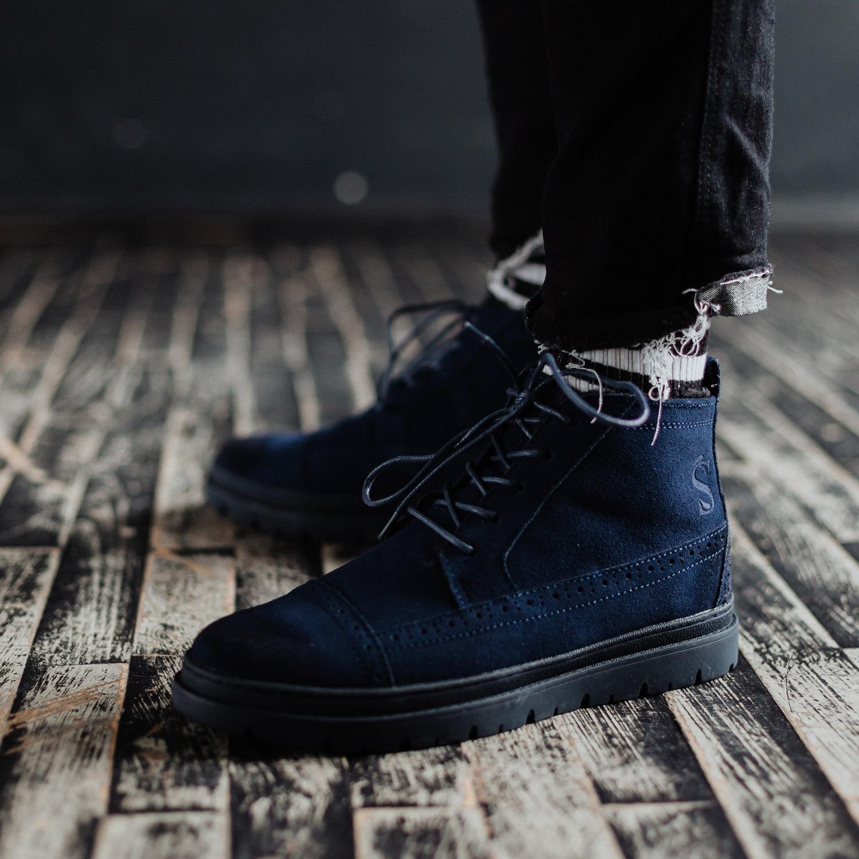 Ботинки South mist blue