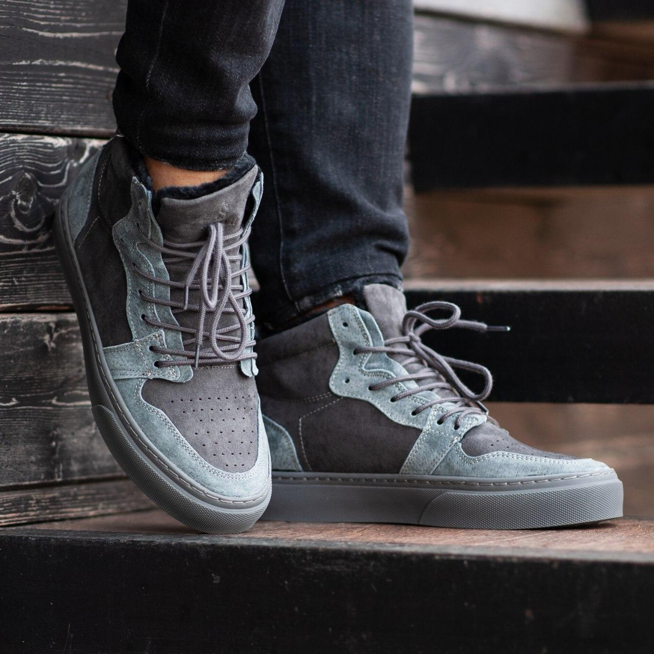Ботинки South Ferro grey