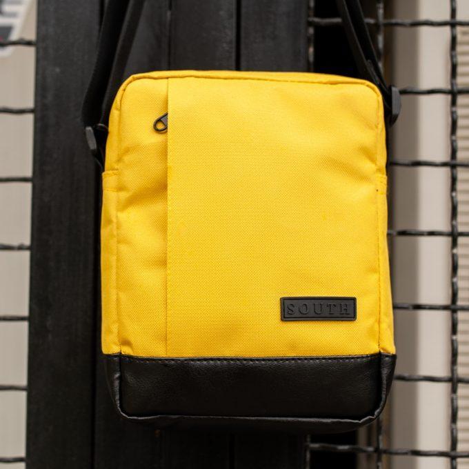 Мессенджер South Soft Yellow